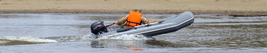Как вывести лодку на глиссирование